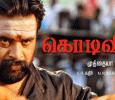 Sasikumar's Movie To Be A Modern Pasamalar