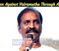 Another Allegation Against Vairamuthu Through An Audio Format! Tamil News