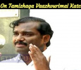 Case Filed On Tamizhaga Vaazhvurimai Katchi Leader Velmurugan! Tamil News