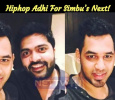 Hiphop Adhi For Simbu! Tamil News