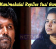 Leena Manimekalai Replies Susi Ganeshan! Tamil News