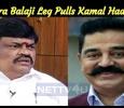 Rajendra Balaji Leg Pulls Kamal Haasan! Tamil News
