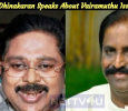 TTV Dhinakaran Speaks About Vairamuthu Issue