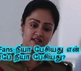Jyothika's Fans Shocked After Watching Naachiyaar Teaser! Tamil News