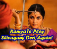 Ramya Krishnan To Play Shivagami Again! Tamil News