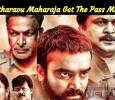 Did Utharavu Maharaja Get The Pass Mark? Tamil News