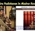Thimiru Pudichavan Released In Madras Rockers!