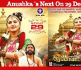 Anushka's Devotional Movie To Hit The Screens This 29!