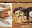 Like Thala Thalapathy Fans Powerstar Fans Rock!
