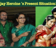 This Is Vijay Heroine's Present Situation!