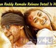 Arjun Reddy Remake Release Detail Is Here…
