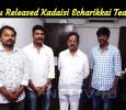 Thanu Released Kadaisi Echarikkai Teaser!
