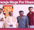 Ilayaraja Sings For Maari 2! Tamil News