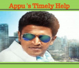 Puneeth Helps Anup!