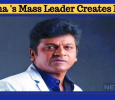 Shivanna Creates Records! Kannada News