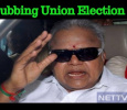 Radha Ravi Gets Opposition In Dubbing Union! Tamil News