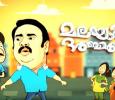 Malayali Darbar Malayalam tv-shows on Amrita TV