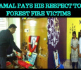 Kamal Haasan Paid His Respects To Kurangani Forest Fire Victims! Tamil News