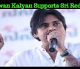 Pawan Kalyan Supports Sri Reddy! Telugu News