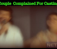Popular Star Couple Involved In Casting Couch! Telugu News