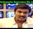 Vijay Sethupathi Expresses His Anger! Tamil News