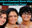 Nazriya's Comeback Movie With Bangalore Days Team! Tamil News