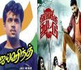 Popular Producer Cum Distributor Jain Raj Passes Away! Tamil News