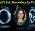 Anjali's Solo Movie Gets Its Title! Tamil News