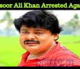 Mansoor Ali Khan Arrested Again! Tamil News