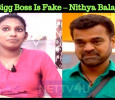 Bigg Boss Is Fake – Nithya Balaji Tamil News