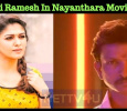 Bijili Ramesh In Nayanthara Movie? Tamil News