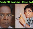 Pondy CM Is A Liar? - Kiran Bedi Tamil News