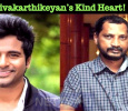 Sivakarthikeyan's Kind Heart! Tamil News