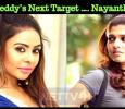 Sri Reddy's Next Target …. Nayanthara?
