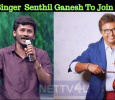 Super Singer Winner Senthil Ganesh To Croon Under Imman's Music! Tamil News