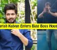 Harish Kalyan Enters Bigg Boss House! Tamil News