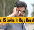 Shakthi's Remuneration In Bigg Boss Show Reve..