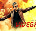 Vivegam Trailer To Set A New Record! Tamil News