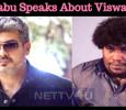 Yogi Babu Speaks About Viswasam! Tamil News