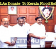 ADMK MLAs Donate Their Salary To Kerala Flood Relief Fund! Tamil News