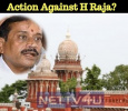 An Announcement From The Madras High Court Bench In H Raja Case! Tamil News