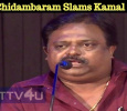 Director Sakthi Chidambaram Takes A Dig At Kamal And Rajini Tamil News