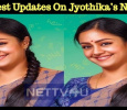 Latest Updates On Jyothika's Kaatrin Mozhi! Tamil News