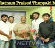 Mani Ratnam Praised Thuppaki Munai Team!