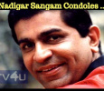 Nadigar Sangam Condoles For Captain Raju's Death! Tamil News