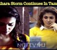 Nayanthara Storm Continues In Tamilnadu!