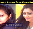 Priyamanaval Actress Nilani's Lover Committed Suicide!