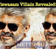 Viswasam Villain Revealed! Tamil News
