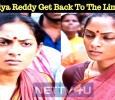 Will Andava Kaanom Bring Sriya Reddy Back To The Limelight? Tamil News