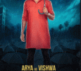 Arya Does Role In Rajaratha Tamil News